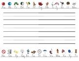 Alphabet Chant Journal Paper