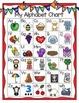 Alphabet Chart {FREEBIE!}