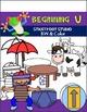 Beginning Sounds Clip Art Bundle - A to Z (358 graphics)