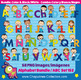 Alphabet Clip Art bundle, color and black/white, from A to Z, Set 153
