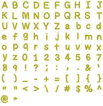 Alphabet Clipart - Yellow Glitter