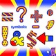 Alphabet Clip Art: Primary Colors