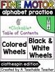 Alphabet Clothespin Activities {Fine Motor Activities}