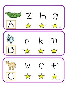 Alphabet Clothespin Game