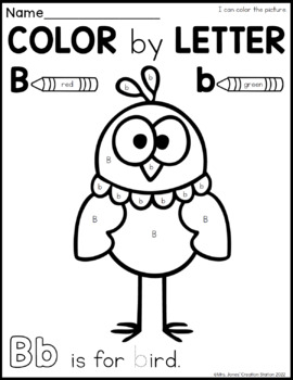 Alphabet Color By Letter Printables {Now I Know My ABC's Series}