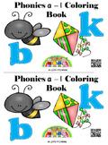 Phonics Coloring Book - letters a -  l