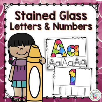 Alphabet Coloring Pages (Stained Glass)