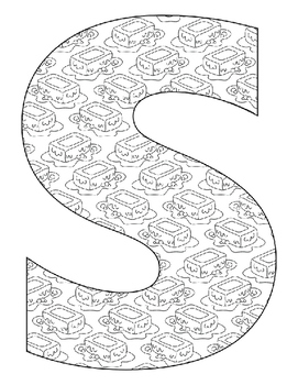 Alphabet Coloring Pages for the Letter S ~ 7 Beginning Sound Pictures for S