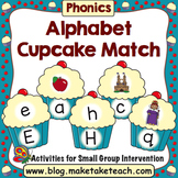 Alphabet - Alphabet Cupcakes