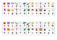 Alphabet Desk Strips