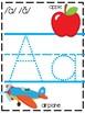 Alphabet Display Cards
