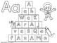 Alphabet Do-a-Dot and Tile-a-Mat