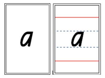 Alphabet Flashcards Set 1 blank Set 2 Handwriting Lines