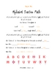 Alphabet Fraction Math