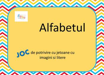 Alphabet Game - Match the letter! - in Romanian, Potriveste litera