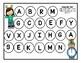 Holiday Alphabet Mazes