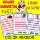 Back to school - Alphabet Handwriting Worksheets (3 Words per Letter)