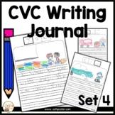 Alphabet Journal:  Set 4