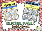 Alphabet  Posters with Pictures in English and Spanish Bil