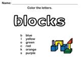 Alphabet Letter Sounds / Phonics Words - Color BUNDLE (ALL LETTERS - 150 PAGES!)