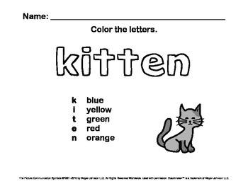 Alphabet Letter Sounds / Phonics Words Package (Color - Letters I-P)