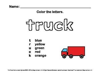 Alphabet Letter Sounds / Phonics Words Package (Color - Letters Q-Z)