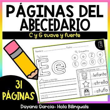Lujo Letras Trazables De La A A La Z Patrón - Ideas Para Colorear ...