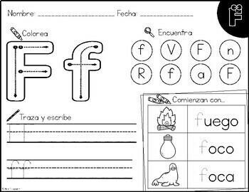 Alphabet Worksheets A-Z (Back to School) SPANISH