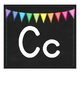 Alphabet Line - Chalkboard with Bright Bunting Banner