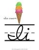 Cursive Alphabet Line