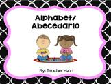 Alphabet Mat/Tapete de Alfabeto