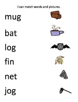 Alphabet Matching Center using Wiki Stix