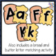 Alphabet Matching and Initial Sound Matching Activities