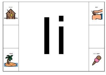 Alphabet Mats for Playdough, Writing, etc