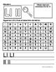 Alphabet Maze in Spanish (Laberintos de letras del alfabeto)