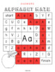 Alphabet Mazes