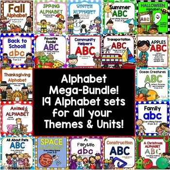 Alphabet Mega-Bundle!