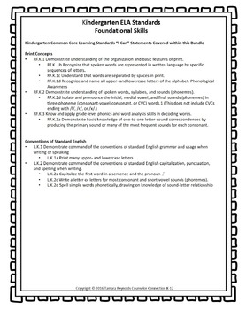 Alphabet Morning Activities Worksheets (Upper & Lower Case) No Prep
