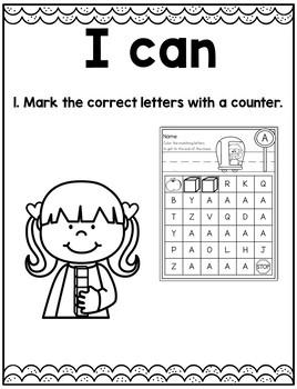 Alphabet NO PREP Letter Mazes