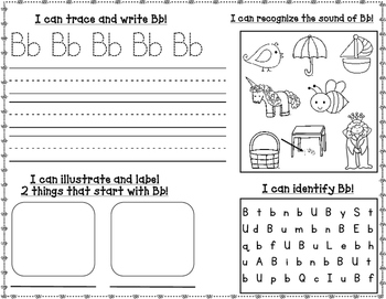 Alphabet:  Now I know my ABC's Worksheets