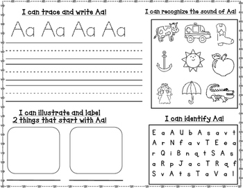 Alphabet Worksheets:  Now I know my ABC's Worksheets
