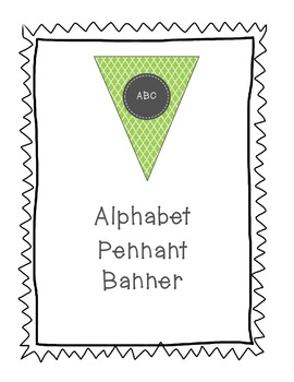 Alphabet Pennants-Green Moroccan
