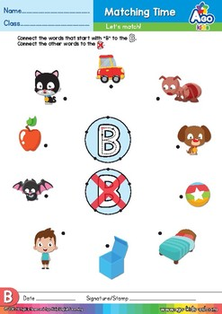 Alphabet Phonics Practice | Matching Words to Letters | Full Alphabet