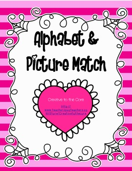 Alphabet Concentration Freebie
