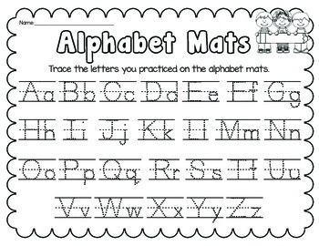 Alphabet Play Dough Mats Optional Recording Sheet Included