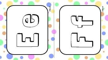 Alphabet. Playdough math