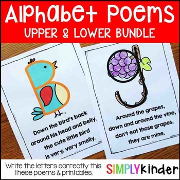 Alphabet Writing Poems BUNDLE