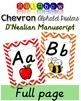 Alphabet Posters - Rainbow Chevron - D'Nealian Manuscript