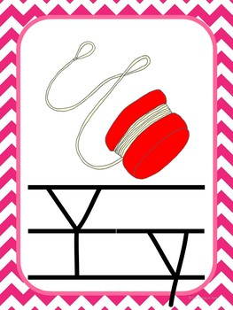 Alphabet Posters  (Zaner-Bloser Style: Macmillan/McGraw-Hill Treasures)