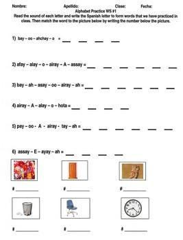 Alphabet Practice #1